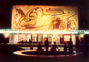 Ностальгия: забытые кинотеатры Днепра
