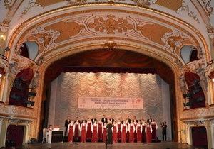 Хор «Cantabile» Каменского музыкального колледжа одержал победу на международном конкурсе