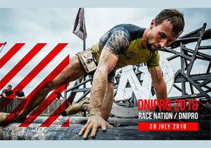 Самые яркие спортивные ивенты июля в Днепре: Race Nation
