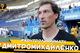 Дмитрий Михайленко об итогах игры с «Олимпиком» и новичках