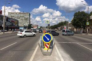 На Слобожанском проспекте в Днепре появятся новые «островки безопасности»
