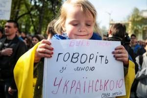 Сегодня в Украине вступил в силу закон о языке
