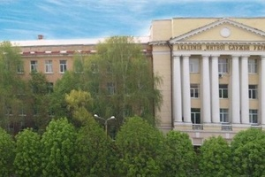 В центре Днепра за 13 миллионов отремонтируют и подсветят ночью корпус университета