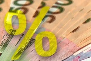 Нацбанк ожидает ускорения роста ВВП в последующие два года