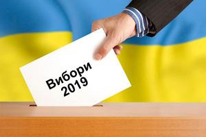 В Украине проходят выборы Верховной Рады 2019