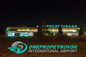 Эксперты: денег на аэропорт может не хватить.