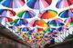В Днепропетровской области появится аллея парящих зонтиков