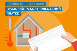 З липня змінився тариф за доставку газу для мешканців Дніпропетровської області