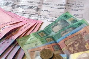 Почему «завис» сервис коммунальных платежей Днепра?