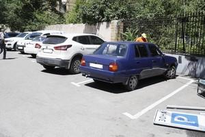 У Дніпрі презентували онлайн-мапу безоплатних парковок
