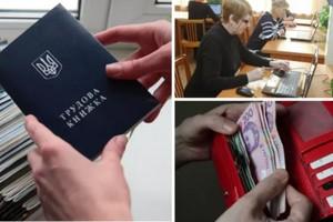 Пенсия зависит от стажа. Кто в Украине может получать от 40% зарплаты и больше