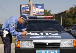 Новые штрафы гаи 2013 в беларусии, Дорожные штрафы, Www 23 mvd ru gibdd