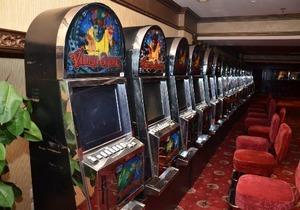 Игровые автоматы, г.днепропетровск играть в казино онлайн на реальные деньги без вложений
