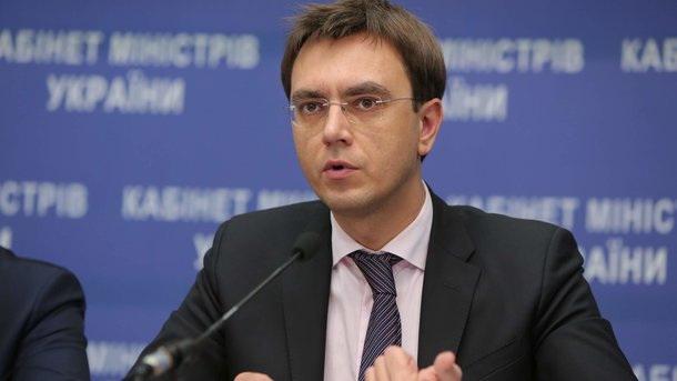 Владимир Омелян. Фото: пресс-служба Мининфраструктуры