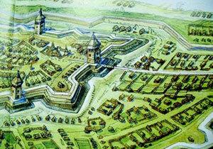 История крепостей Днепропетровщины