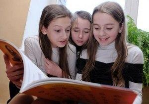 Школы Днепропетровщины получат более 2,5 тысяч учебников для особенных детей