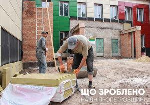 Новини тижня: що зроблено на Дніпропетровщині