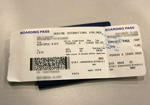 МАУ сделает платным получение посадочных талонов в аэропорту для внутренних и международных рейсов