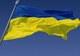 Сайт ДнепрОГА предлагает тест ко Дню независимости Украины