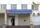 Был ли суицид пациента в 6 городской больнице Днепра?