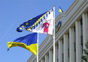 Вітання голови Дніпропетровської облдержадміністрації Валентина Резніченка з Днем Державного Прапора України
