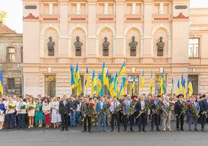 В Днепре начали праздновать День Независимости Украины