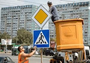 Для зручності водіїв: На перехресті вулиць Великої Діївської, Ватутіна та Метробудівської змінено головну дорогу
