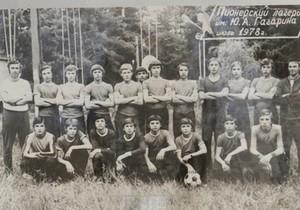 В историческом музее открыли выставку в честь 100-летия ФК «Днепр»