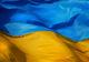 Как Днепр будет отмечать День Независимости Украины