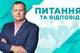 Борис Филатов рассказал, как могут измениться транспортные маршруты в Днепре