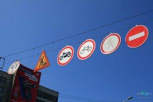 Временное перекрытие движения для велосипедистов и пешеходов по Центральному мосту продлится до 16 августа
