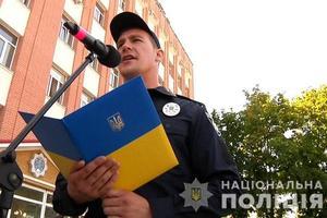 47 полицейских Днепропетровщины присягнули на верность Украинскому народу