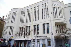 Государственный реестр культурного наследия пополнился объектами из Днепра и области