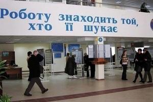 Уровень безработицы украинцев снизился на 0,7%