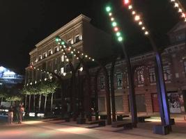 «Виселицы с гирляндами» - так охарактеризовали горожане новую подсветку улицы Короленко