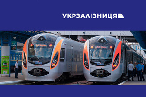 В Укрзализныце заработала система скидок для путешествующих на Интерсити+