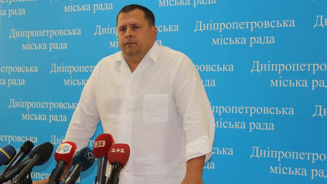 Днепр разорвал отношения сроссийскими городами-побратимами