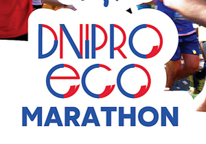 ���� ���� ����������������� �� ��� ���������� �Dnipro Eco Marathon 2016�