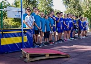 В Днепре открыли первую легкоатлетическую площадку на территории школы
