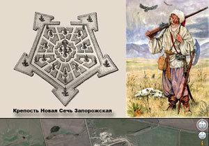 История крепостей Днепропетровщины: часть третья