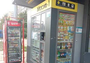 В киосках запретили продажу алкоголя