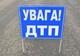 На проспекте Поля автомобиль Kia сбил женщину