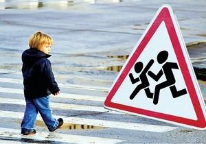 Итоги проведения месячника направленного на обеспечение безопасности детей на дорогах
