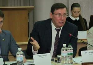 Юрий Луценко в Днепре о НАБУ, судах, коррупции и Саакашвили