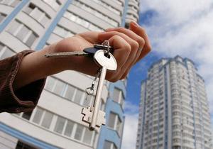 Почему в Днепре подорожала аренда квартир