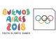 Восемь спортсменов из Днепропетровщины будут представлять Украину на юношеских Олимпийских играх в Аргентине