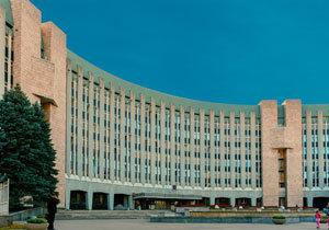 Прямая трансляция заседания 35-й очередной сессии Днепровского городского совета