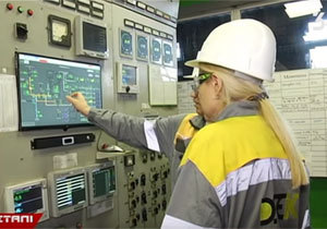 Как проходит модернизация Приднепровской ТЭС?