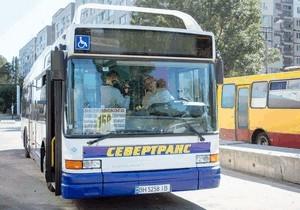 В Днепре еще на одном маршруте появились комфортабельные автобусы большой вместимости