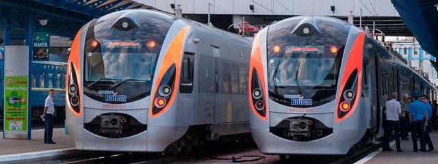 Поезд «Интерсити» Киев — Кривой Рог не будет ездить полмесяца